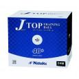 Nittaku J-TOP 40+ training